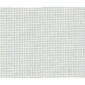 Канва ОС 93В, 97В 150см белая