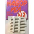 С27-275Иглы швейные ручные Ассорти №2 Артикул: С27-275